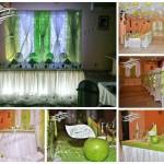 оформление свадьбы в подольске