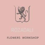 Акция в честь 2-летия Мастерской цветов ROZA DALI