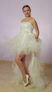 купить свадебное платье в подольске
