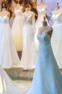 Салон свадебных платьев в Подольске