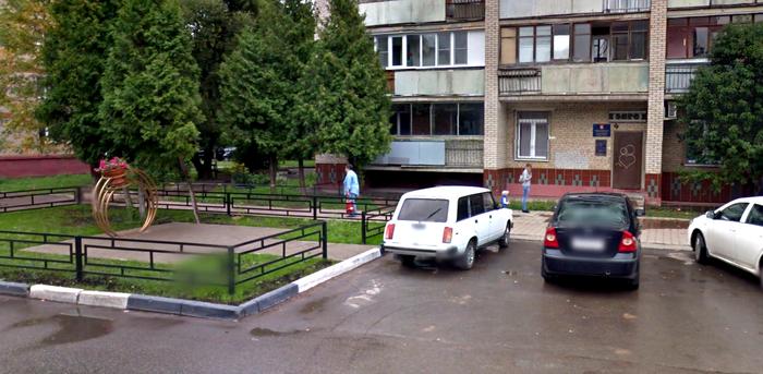 загс климовск